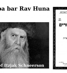 Dice Raba bar Rav Huna 5702